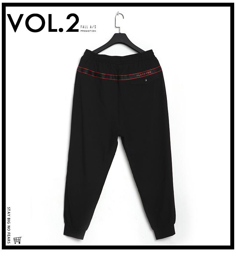 Weichen tide thương hiệu kích thước lớn nam mùa hè quần âu người đàn ông béo người đàn ông cộng với phân bón để tăng quần mỏng màu đen chân quần