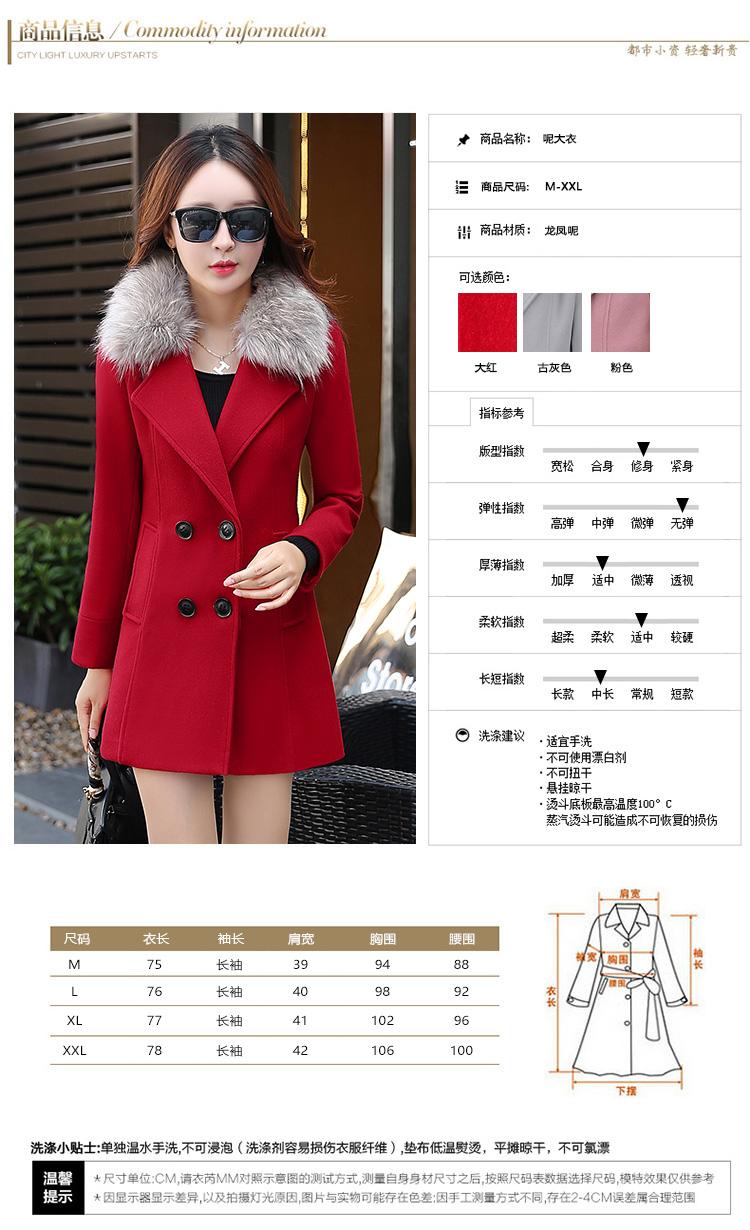 兰色格调,2016新款秋装,毛呢外套,