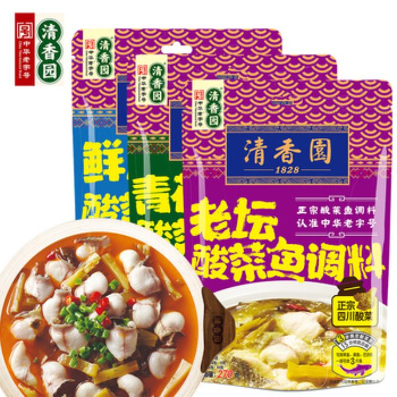 【清香园】高汤老坛酸菜鱼调料包270g商用麻辣鱼青花椒鱼调料
