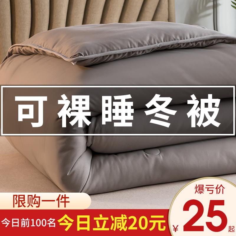 2021年1月18日 超值购物福利 春节年货礼盒+GXG线下1699!90绒新年红羽绒服