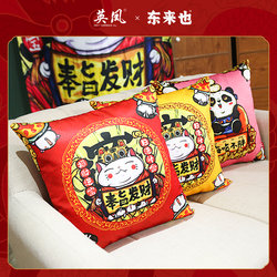Guochao pillow Chinese style sofa pillow with pillow office car waist pillow cushions washable pillowcase