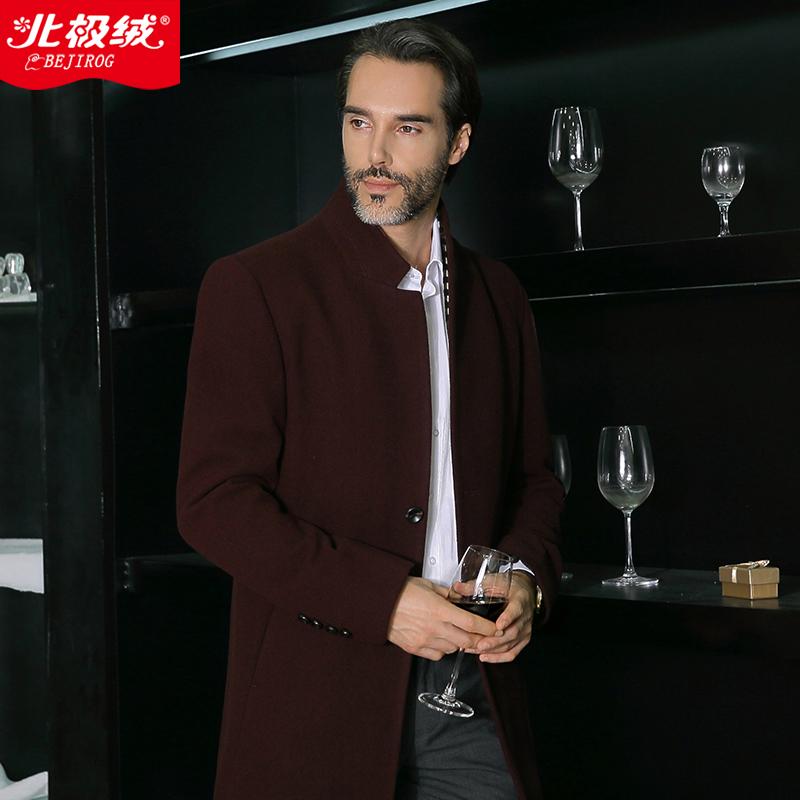 Пальто мужское Bejirog b2014374