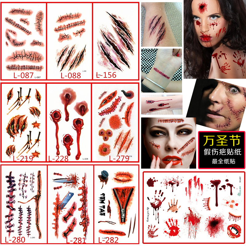 Halloween stickers tattoo stickers fake scar tattoo patch vampire the  plasma scars stickers, face stickers horror decoration