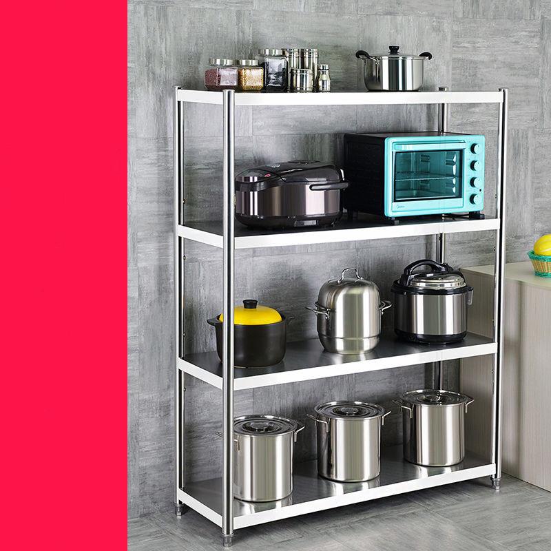 加厚不锈钢厨房置物架收纳架多层置物架落地