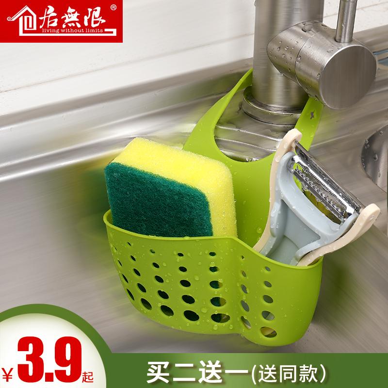 水槽挂袋厨房篮工具收纳篮浴室置物架储物挂篮收纳整理小沥水