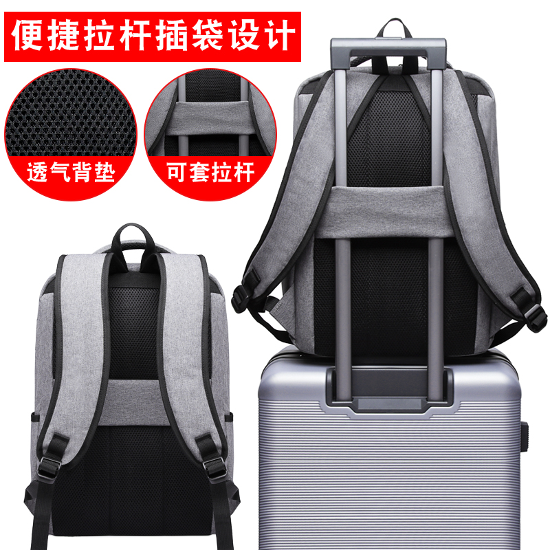 3d8239005d26 Бизнес рюкзак мужской рюкзак корейская волна струиться сумка случайный  женщина студент портфель просто мода компьютер пакет