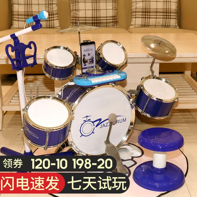 Polaroid trẻ em trống đồ chơi âm nhạc lớn người mới bắt đầu nữ bé trai nhạc cụ jazz trống 3-6-10 tuổi - Đồ chơi âm nhạc / nhạc cụ Chirldren