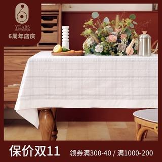 Солнце весна город обеденный стол ткань китайский стиль прямоугольник домой белый решетки зерна фестиваль круглый стол кофейный столик скатерть сделанный на заказ, цена 4758 руб