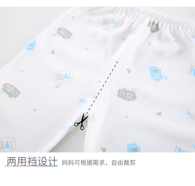 新生儿婴儿衣服礼盒套装 22