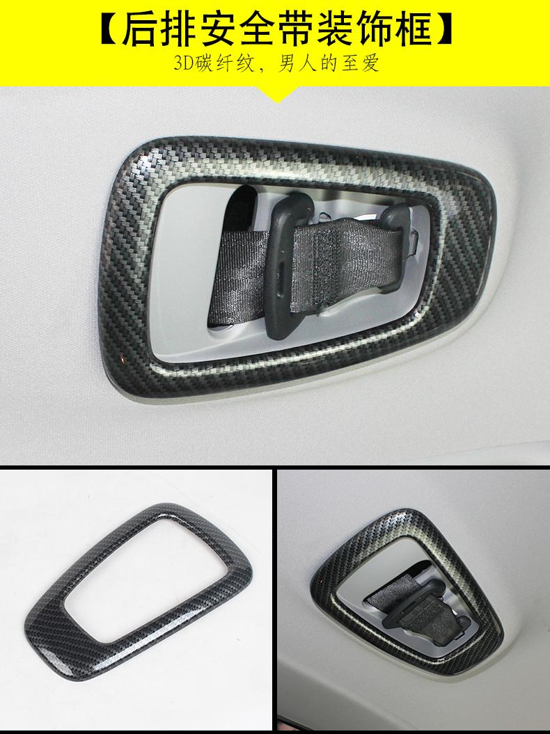 Bộ full nội ngoại thất đen cacbon Honda CR-V 2018 - ảnh 16