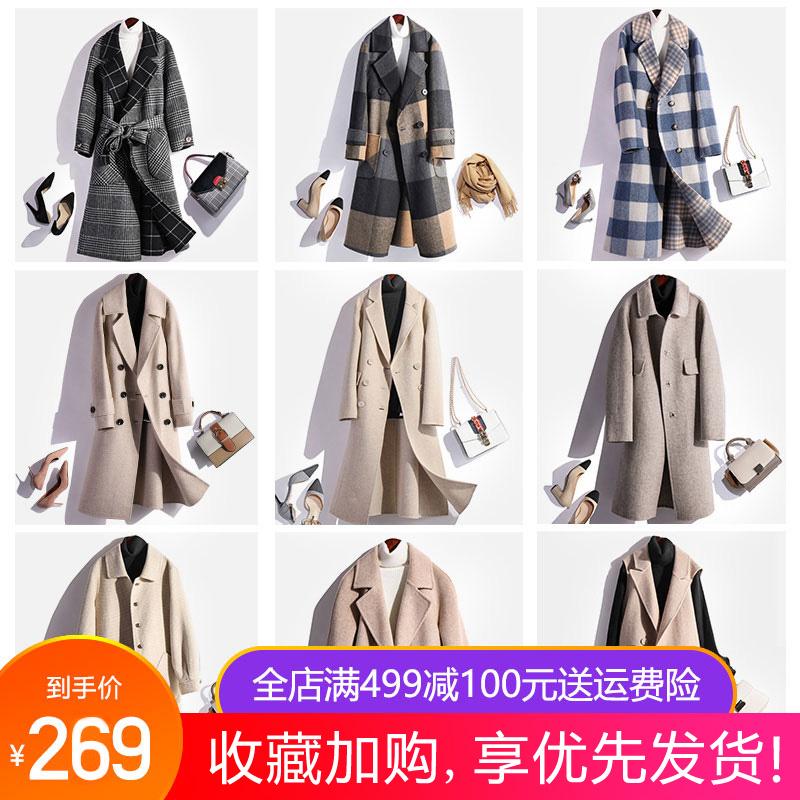 蓝贝紫反季清仓长款双面羊绒大衣女高端毛呢大衣外套正品商场同款