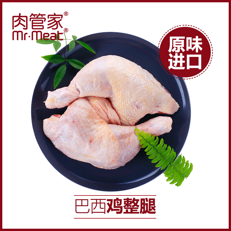 (Meat housekeeper)imported whole chicken 800g large chicken wholesale  frozen raw chicken meat chicken leg row fresh chicken