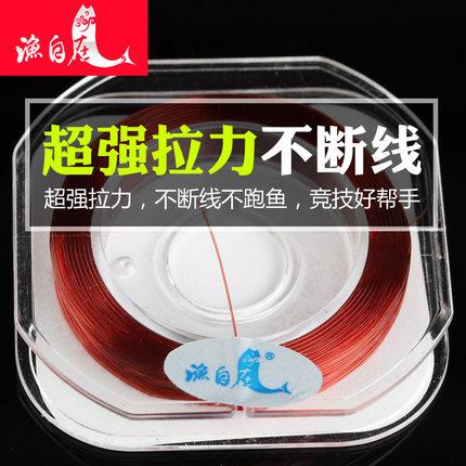 【7.25白菜价】福利,淘宝天猫白菜价商品汇总