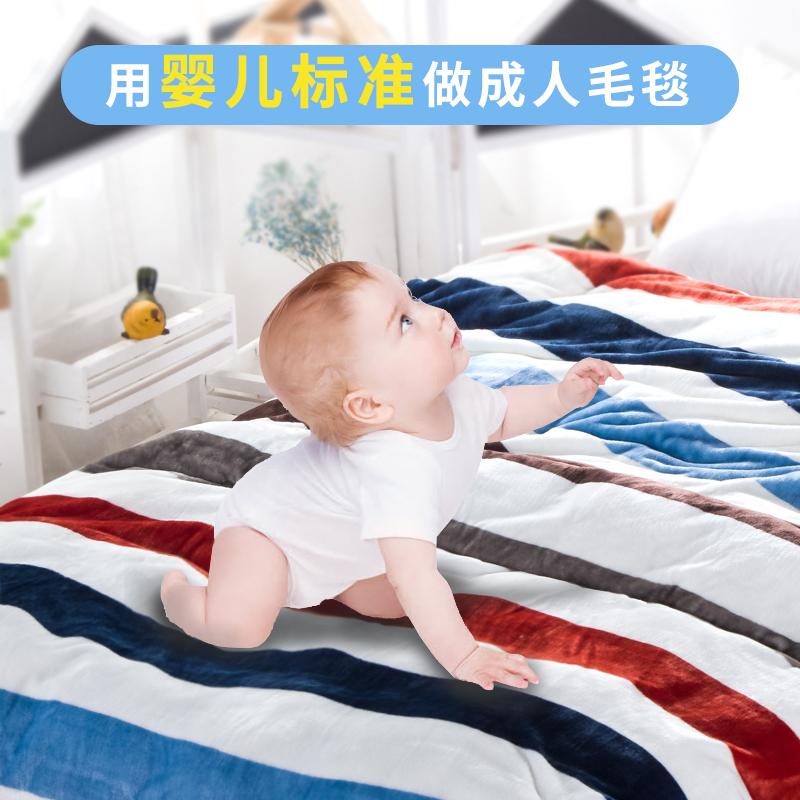 A类一等品,玉沙 单人珊瑚绒床单午睡盖小毯子 100x140cm