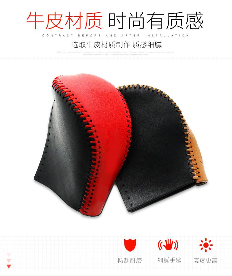 Bao da gạt cần số NX200, NX300, RX450h, ES250 - ảnh 3