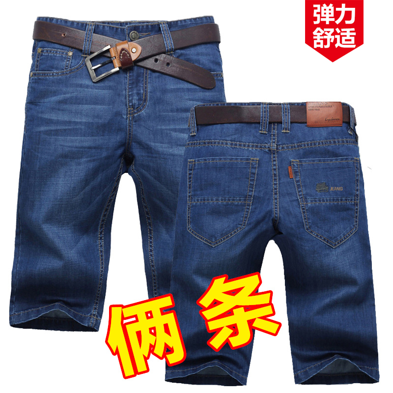 Stretch summer thin section of denim shorts men's five casual jeans men loose straight breeches seven and five pants