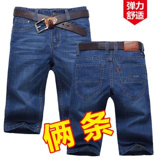 Эластичность тонкий летний ковбой шорты мужчина пятый случайный джинсы мужской свободный прямо лошадь брюки семь частей брюки, цена 663 руб
