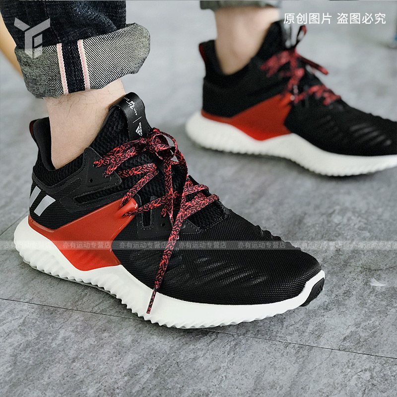 069c1d8b7a4f5 Adidas men s shoes ALPHABOUNCE CNY New Year s cushioning sports running  shoes G28011 BB7568