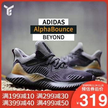Adidas обувь женская AlphaBounce аль франция случайный спортивной обуви бег обувной CQ1485, цена 4991 руб