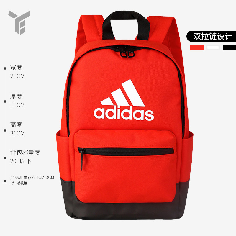 f43e1eb839c9 ... Adidas childrens school bag 2018 new baby child childrens backpack  backpack DN3507 3503 3504 meet 5a4fb . ...