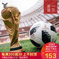 Футбольный мяч Адидас 2018 Россия Кубок