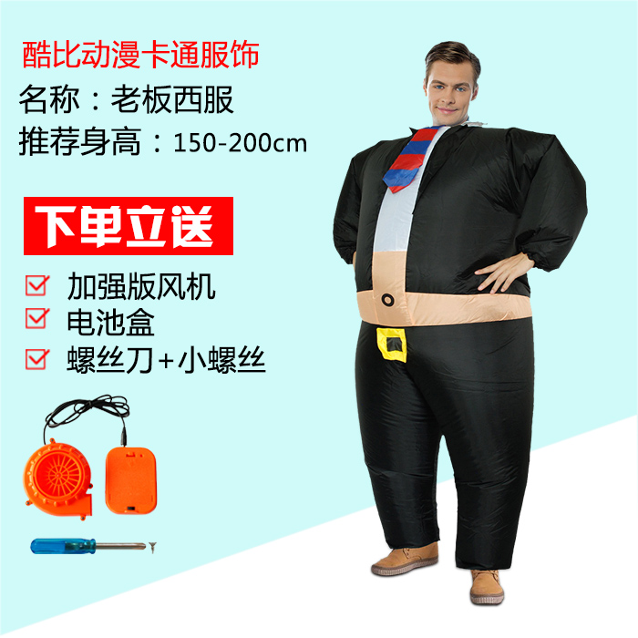 0ddba8dcfb75 USD 47.43  Company activities boss entrepreneur modeling inflatable ...