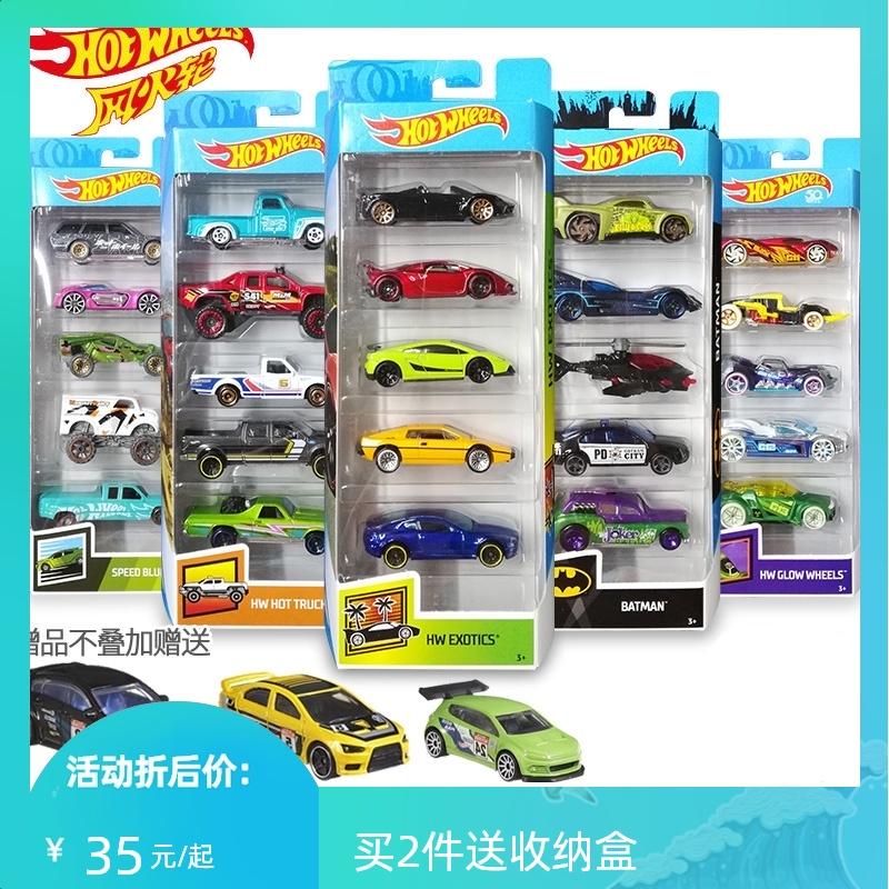 Mattel Hot Wheels hot little sports car 5 alloy toy car simulation car Children's boy track racing car