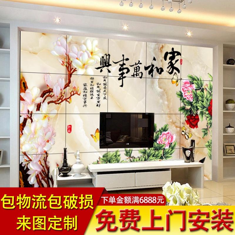 壁画微晶墙电视文化石背景瓷砖3D背景瓷砖石家和墙砖客厅立体墙