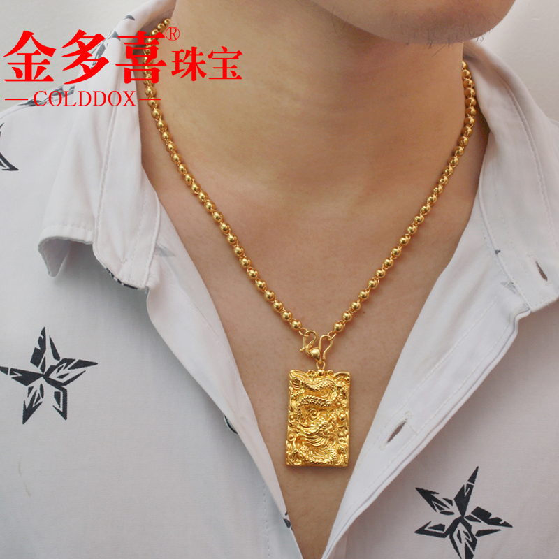Jin duo 999 gold 3d hard gold dragon gold pendant men mens gold jin duo 999 gold 3d hard gold dragon gold pendant men mens gold necklace with pendant aloadofball Image collections