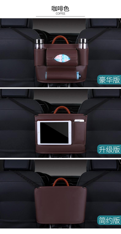 Túi đựng đồ tiện ích sau ghế các dòng xe oto - ảnh 10