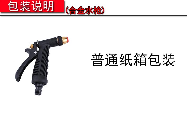 高压洗车水枪喷头花园浇花强力水管枪头工具家用自来水洗车衝车器详细照片