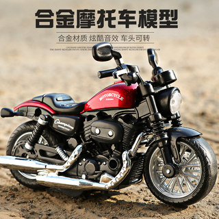 Small motorcycle toy alloy locomotive model boy simulation racing model child retraining sound light toy car