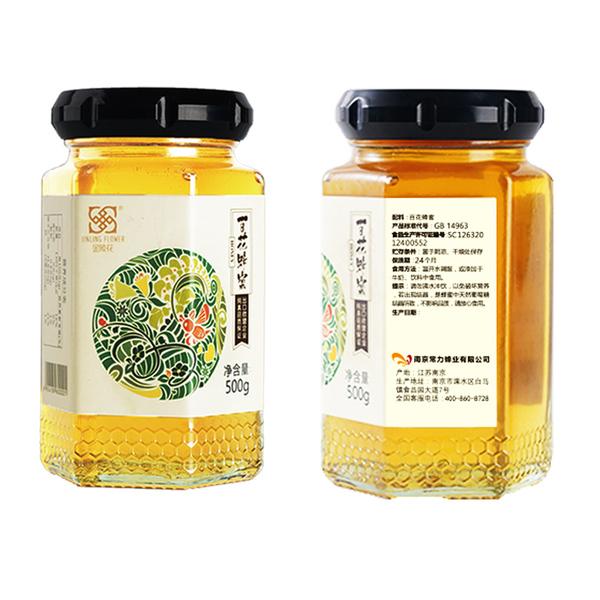 金陵花百花蜂蜜500g*2瓶