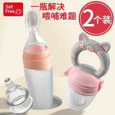 Santa Fe rice milk spoon baby bottle feeding spoon squeeze silicone feeder food aid baby tableware