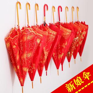 Мысль заболоченное место выйти замуж красный зонт кружево ремесла зонт солнцезащитный крем при любой погоде зонт танец зонт свадьба статьи невеста из жениться сковорода зонт, цена 279 руб