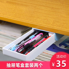 Drawer pencil box, o...
