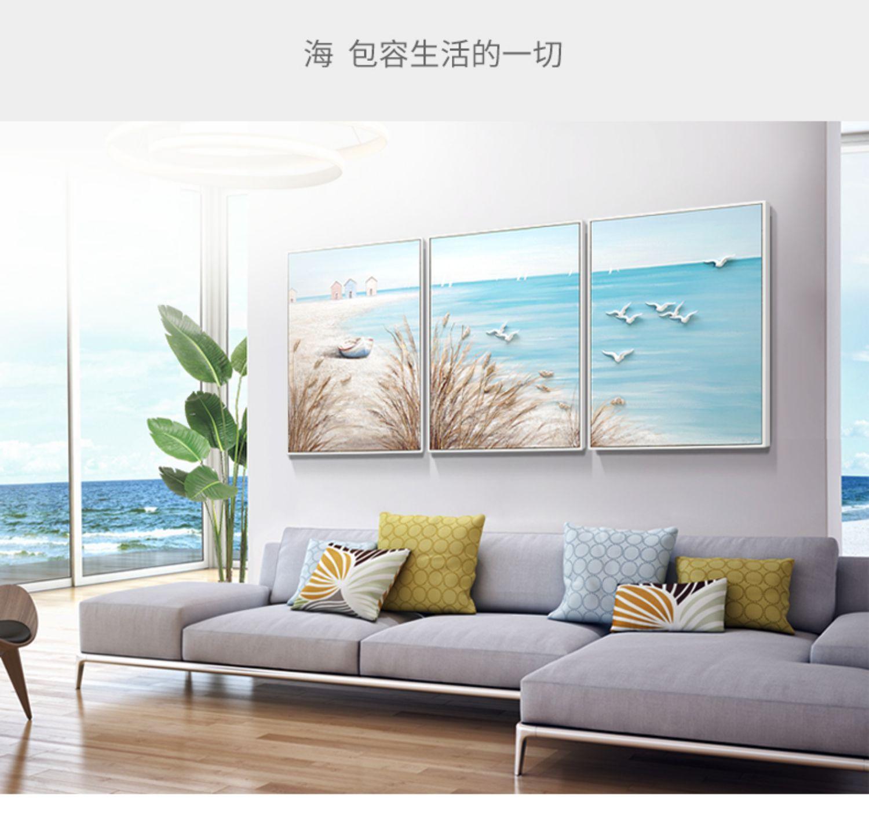 现代简约客厅装饰画沙发背景墙挂画3d立体浮雕画壁画北欧油画三联商品详情图