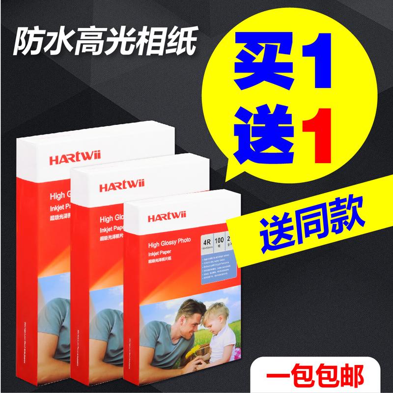 Водонепроницаемый высокая Фотобумага 6 дюймов 230 г 5-дюймовая 7-дюймовая 8-дюймовая фотобумага a6 a4 разноцветный Фотобумага для струйной печати 4r