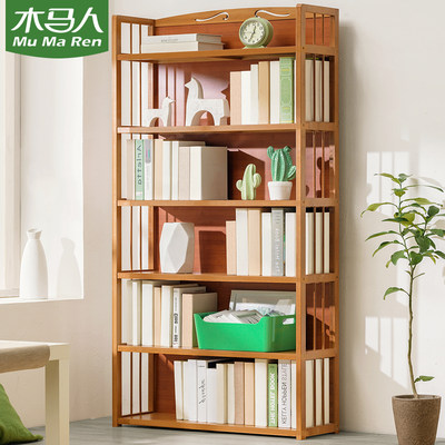 Trojan simple book rack landing simply solid wood living room multi-story children's small bookcase desktop storage student