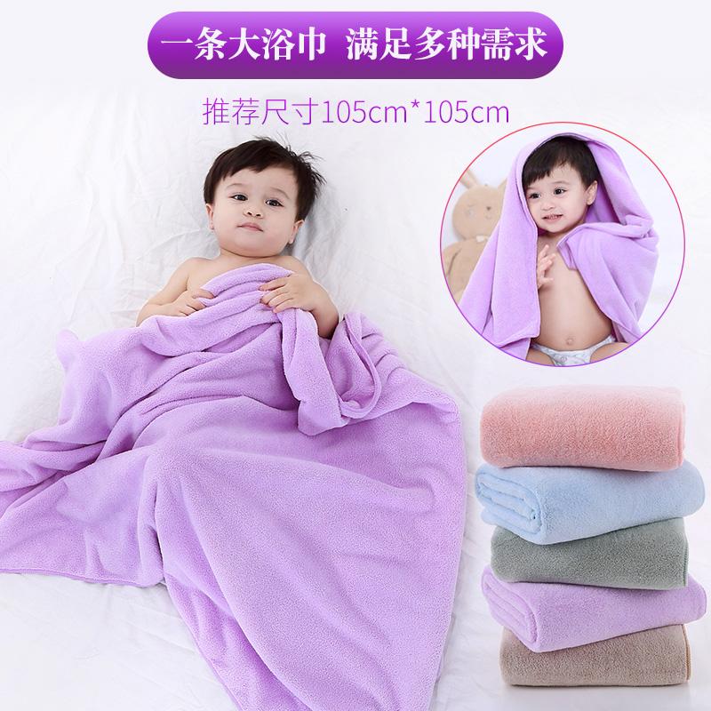 婴儿浴巾新生儿宝宝浴巾比纯棉纱布吸水柔软儿童洗澡大毛巾秋冬季