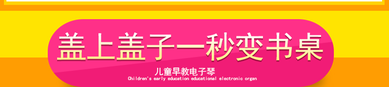 新88031(改字)_10.jpg
