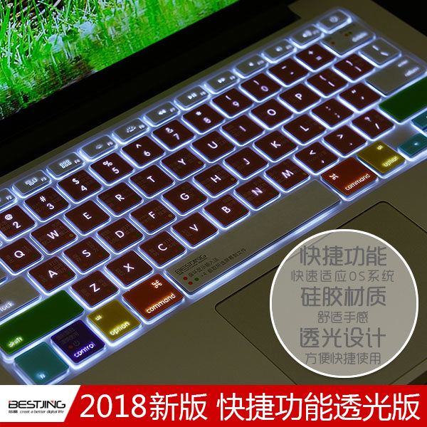 cheap Purchase china agnet Macbook Apple computer pro13 inch