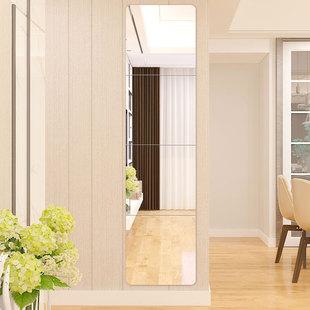 【4片装】宿舍家用贴墙自粘穿衣镜