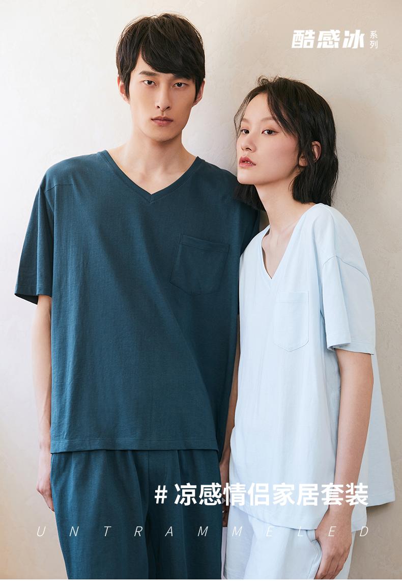 DAPU 大朴 21年夏季款 凉感睡衣家居服套装 双重优惠折后¥96.1包邮 男、女多色可选