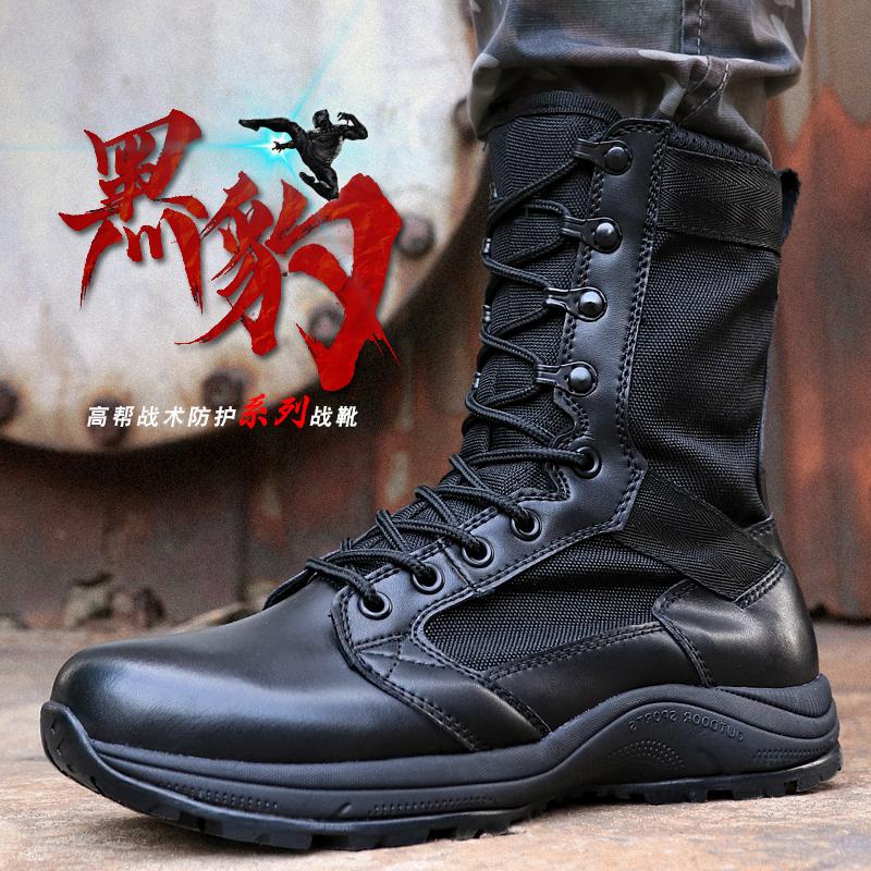 cqb超轻作战靴男女透气军鞋特种兵陆战术靴07作训靴511减震军靴子