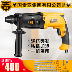 American Rhea A2602 A2603 hammer hammer drill more than three-functional light oil shock with a hammer drill power