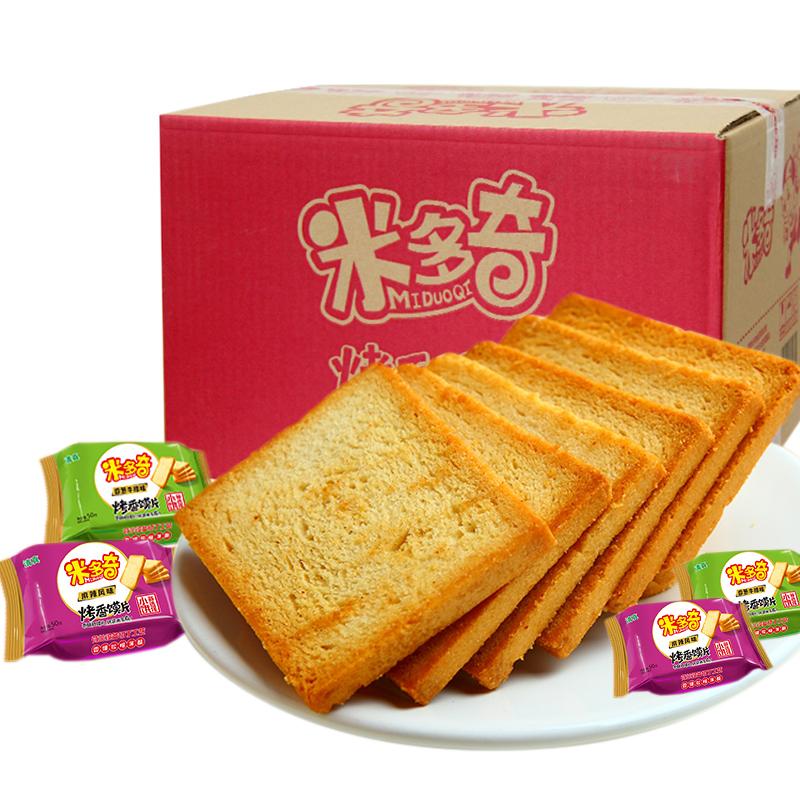 米多奇烤香馍片50g*20包多口味混装烤馒头片膨化锅巴早餐饼干零食