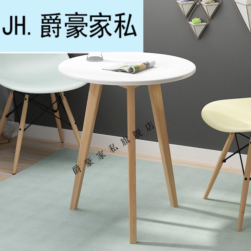 Cho thuê phòng cà phê bàn giá thấp giải phóng mặt bằng Bắc Âu bàn tròn nhỏ đơn giản phòng ngủ nhỏ hiện đại nhà nhỏ bàn cà phê gỗ rắn - Bàn trà