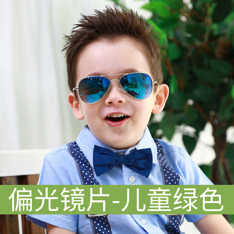 Цвет: Поляризационные _ детей зеленый (отправить очки поле очки ткань)