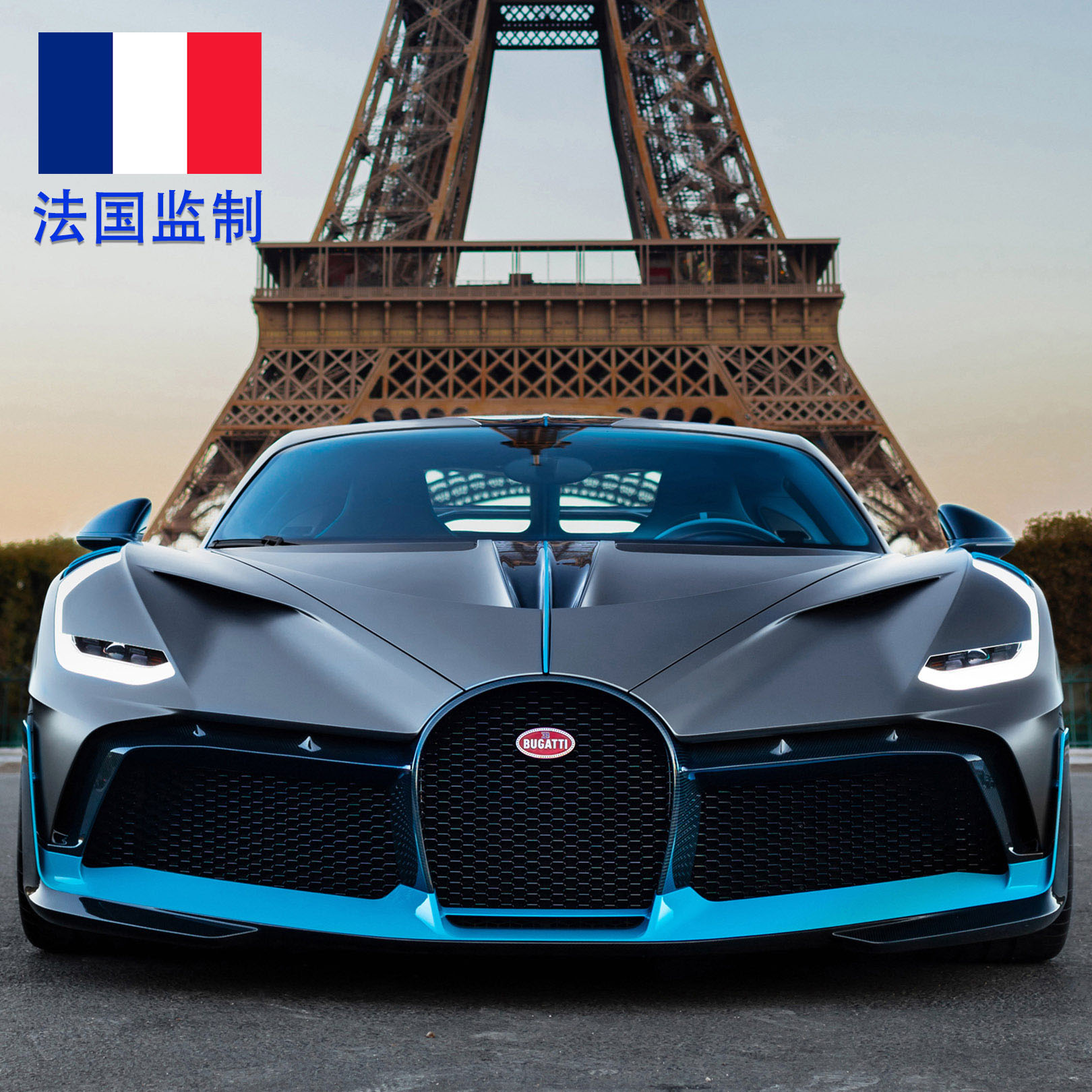 Bugatti authorized Divo children's electric car four-wheeled stroller remote control car Children's toy car can sit people